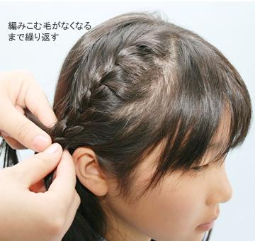 浴衣の髪型・ヘアスタイル '10 ...